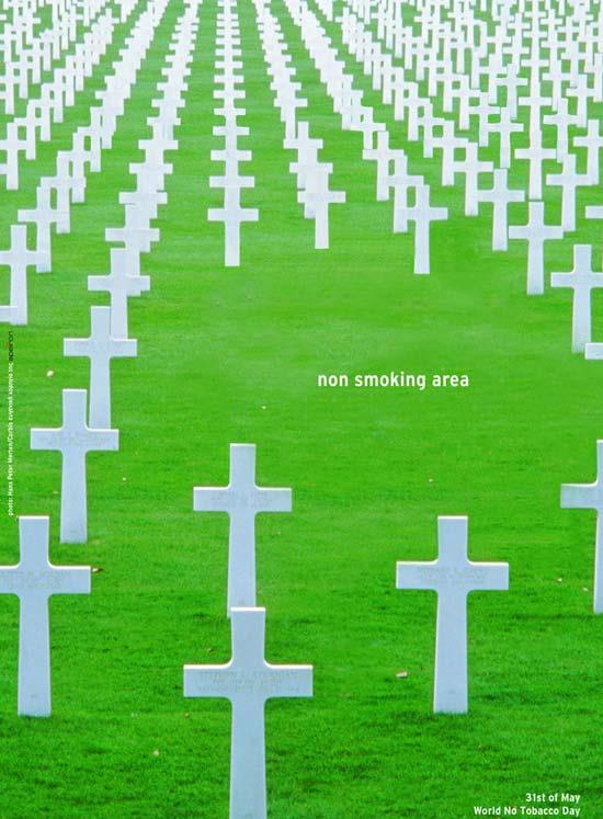 "TBWA Athens, Greece: ""None Smoking Area"""